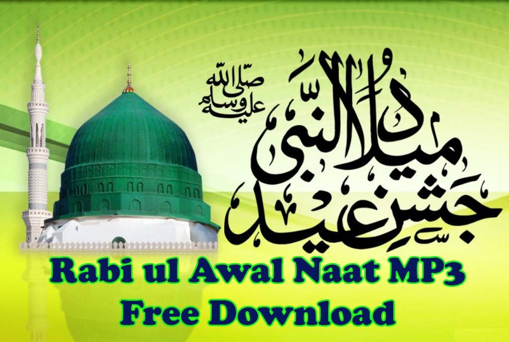 12 rabi ul awal naat mp3 download | islam | Eid milad un nabi, Eid