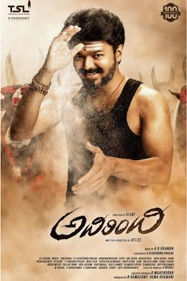 Mersal Movie Hd Wallpapers Download Free 1080p Full Movies Online Free Free Films Online Streaming Movies Free