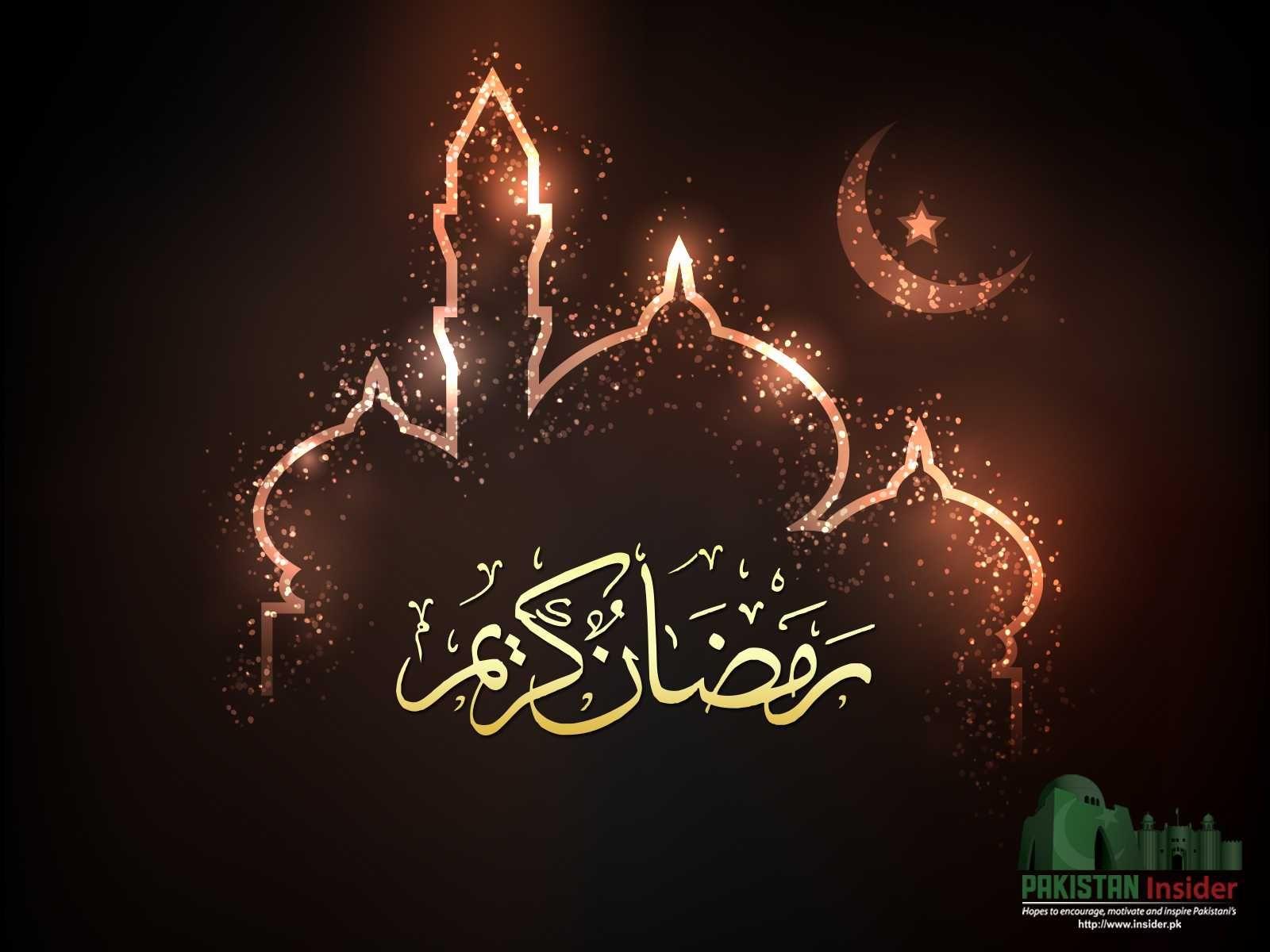 Ramadan Wallpapers Ramzan Wallpaper Hd Wallpapers 1080p Islamic Wallpaper Hd