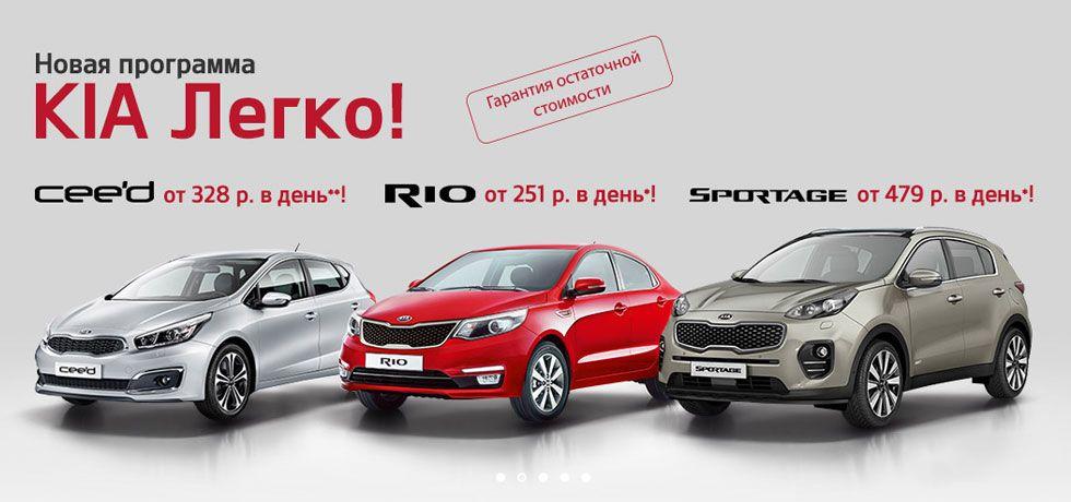 Автосалон киа в москве официальный дилер автомир автосалоны опель в москве купить опель мокка