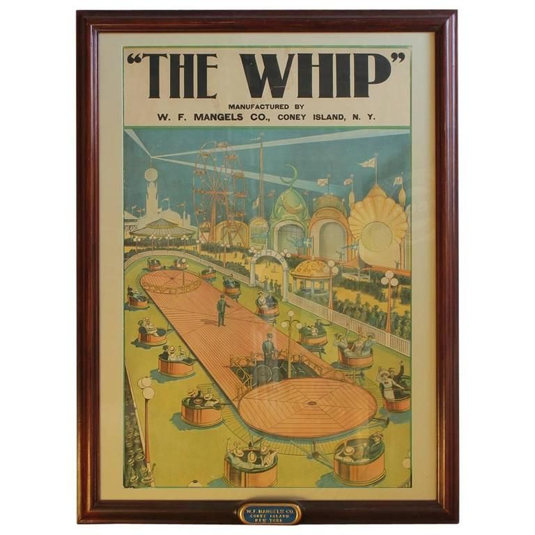 "Early 20th Century Original Coney Island ""The Whip"" Poster"