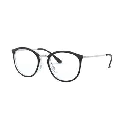 Armacao De Oculos Ray Ban Rb7140 Feminina Feminino Armacoes De