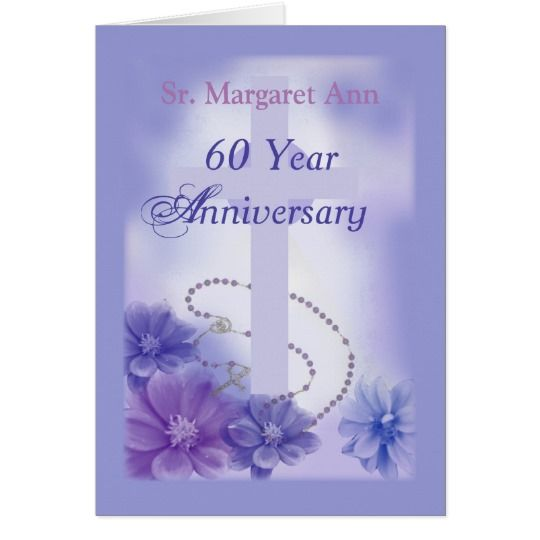 Customizable Name 60 Year Anniversary, Religious Card