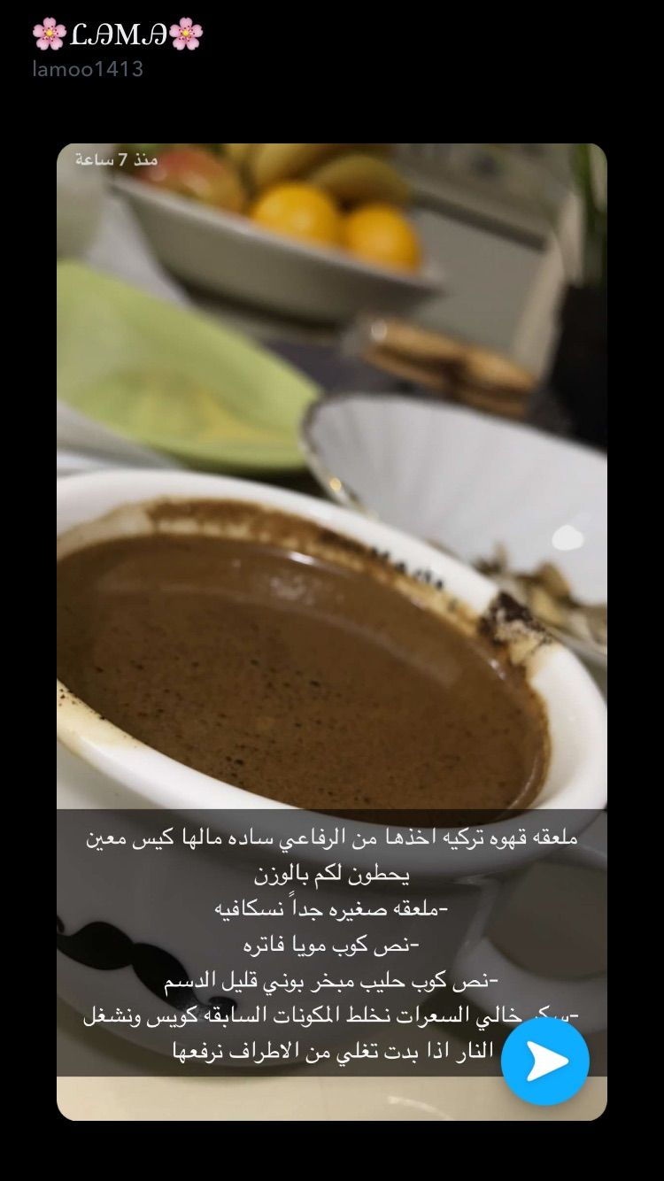 Pin By Raghd Ahmed On طبخ Food Food Table Desserts