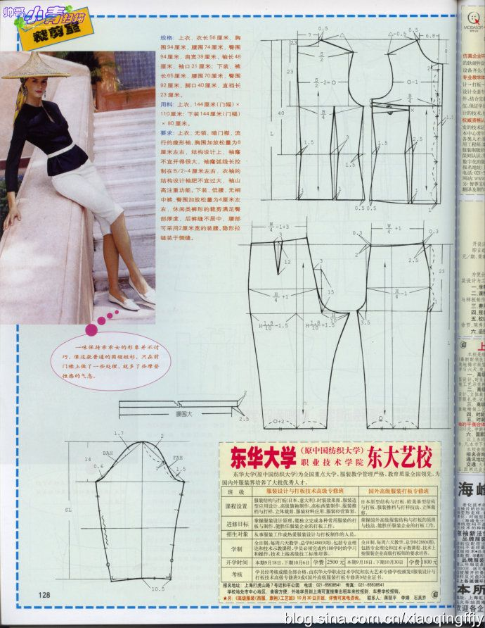 Shanghai style 2003 | LINDO!!!! | Pinterest | Patrones, Costura y Molde
