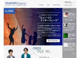 Telescope Magazine  http://www.tel.co.jp/museum/