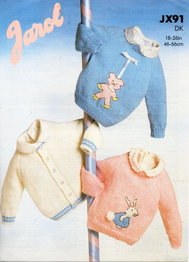 baby childrens sweater cardigan knitting pattern pdf baby jumper teddy bear bunny motif 18-26 DK light worsted 8ply pdf instant download #children'ssweaters