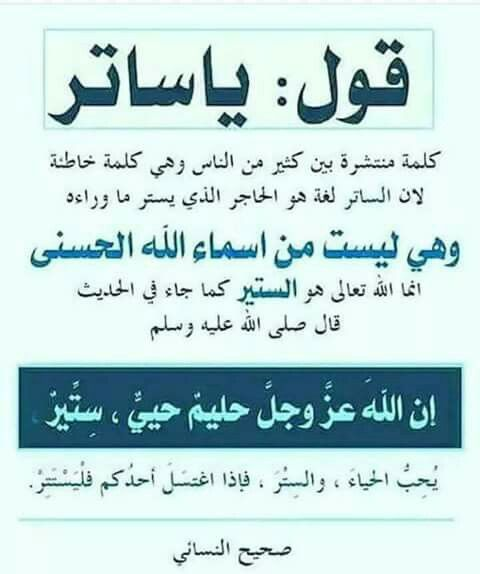 Pin By للاسلام جود On Quotes Islamic Quotes Islamic Quotes Quran Words Quotes
