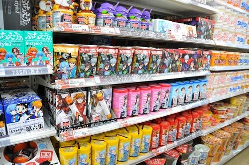 Evangelion Themed Convenience Store Lawson Tokyo 3 Shop Anime Store Japanese Grocery Evangelion