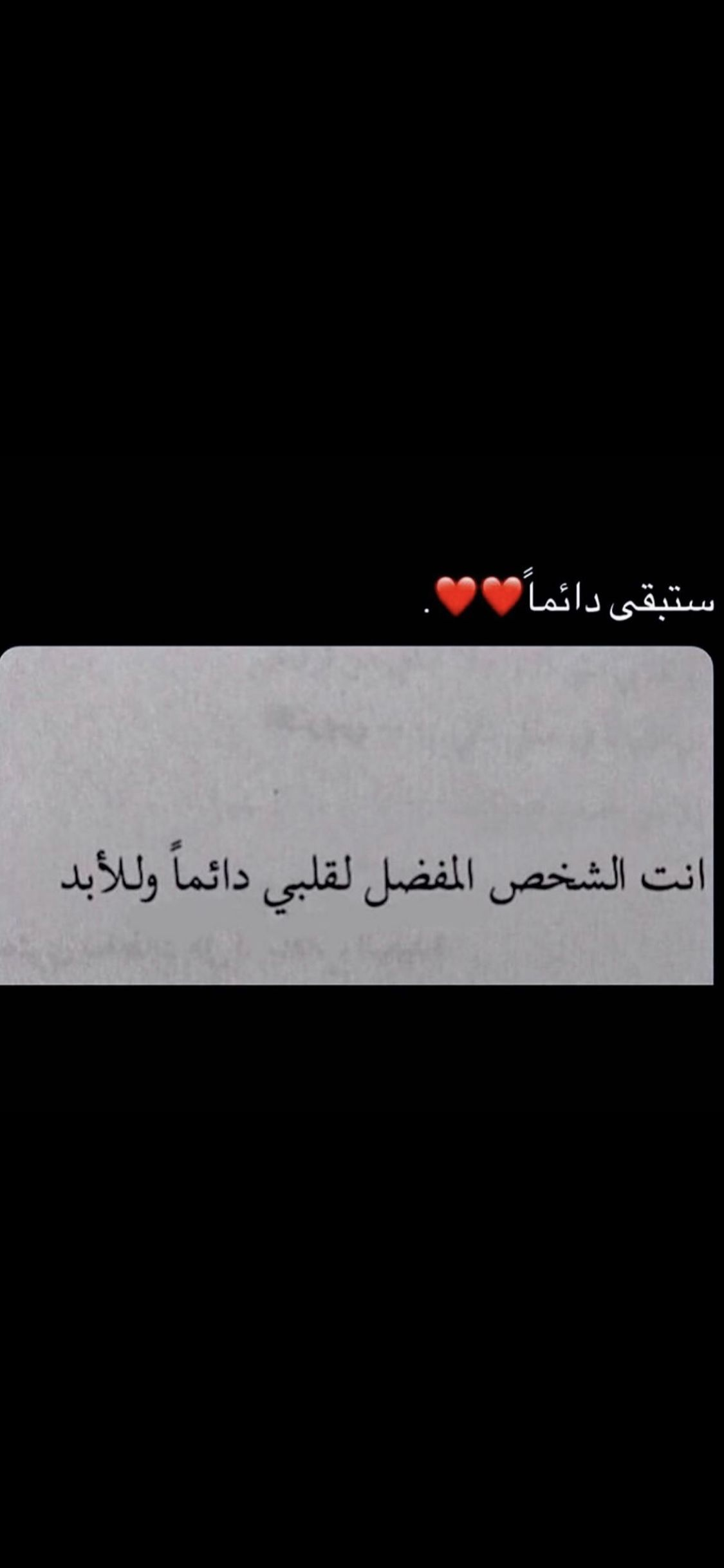 Pin By وحيده كالقمر On ١٤ إبريل ٢٠١٨ Love Husband Quotes Funny Quotes Kindness Quotes