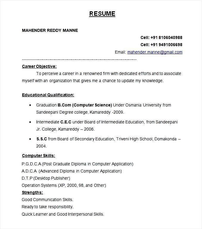 Btech Freshers Resume Format Template Free Samples Examples