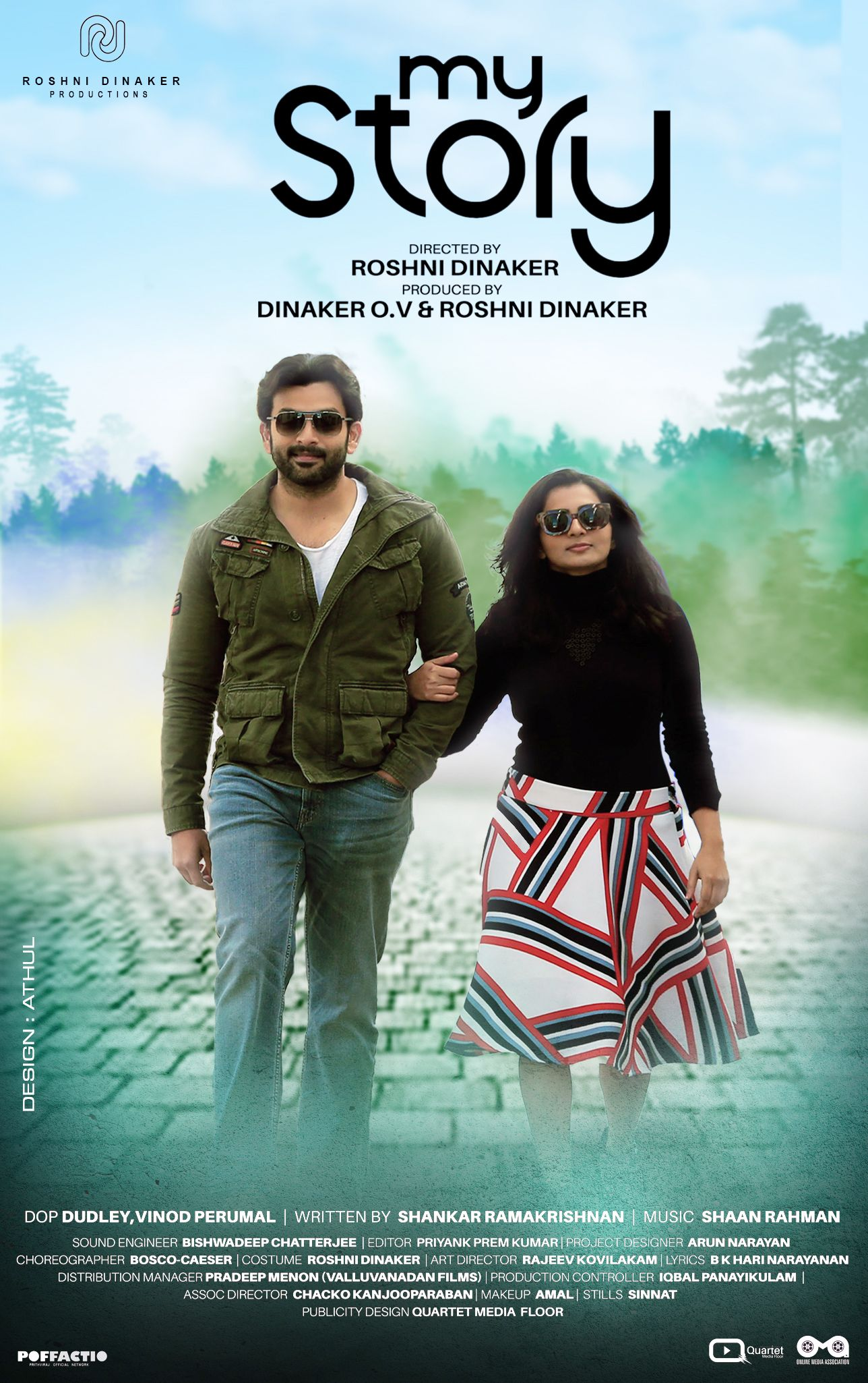 My Story (2018) Malayalam Full Movie DVDScr || 720p-1.4 GB || Download or Watch online now