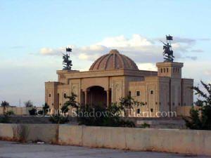 Iraqi Architecture- Hussein Monuments | Islamic ...