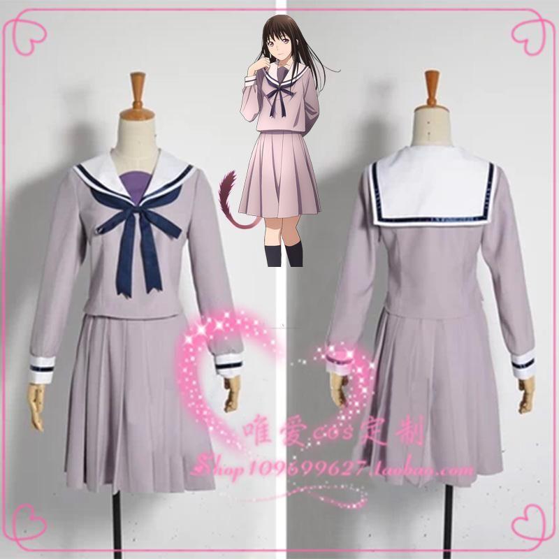Anime noragami iki hiyori cosplay costume female sailor