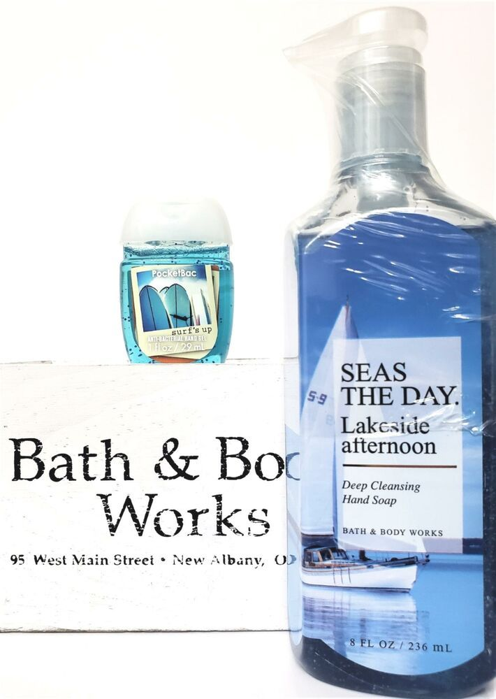 Bath And Body Works Seas The Day Hand Soap Surf S Up Pocketbac