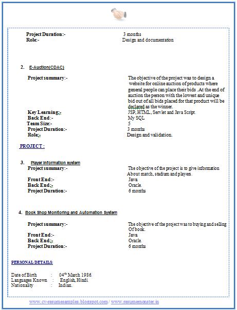 jethwear latest cv format for freshers mca personal statement