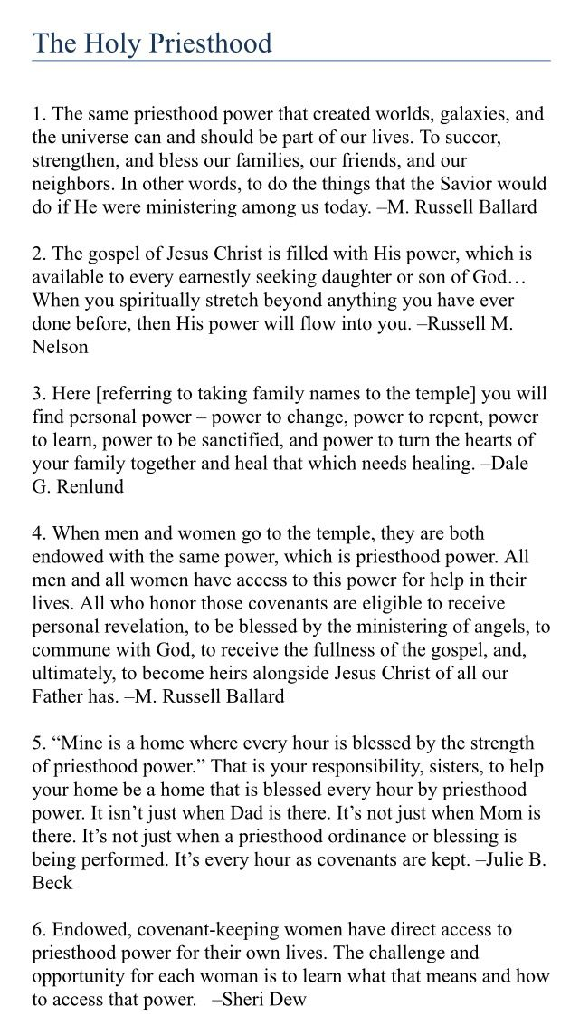 Ldsquotes Priesthood Power Lds Women Christian Quotes