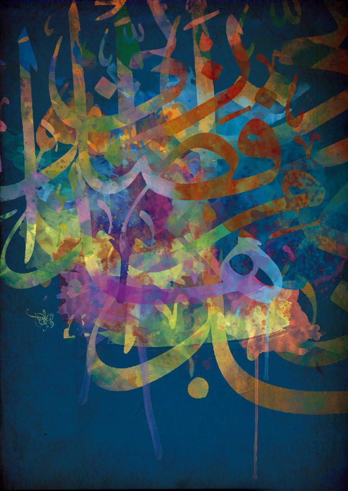 Islamic digital calligraphy art