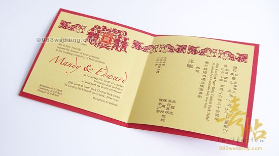 17 Best images about Chinese Wedding Invitations – Chinese Wedding Invites