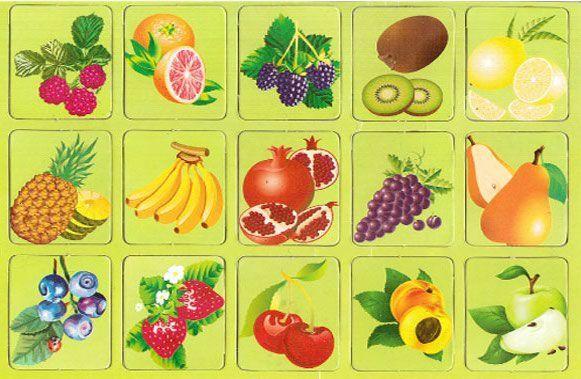 Ягоды фрукты картинки для доу