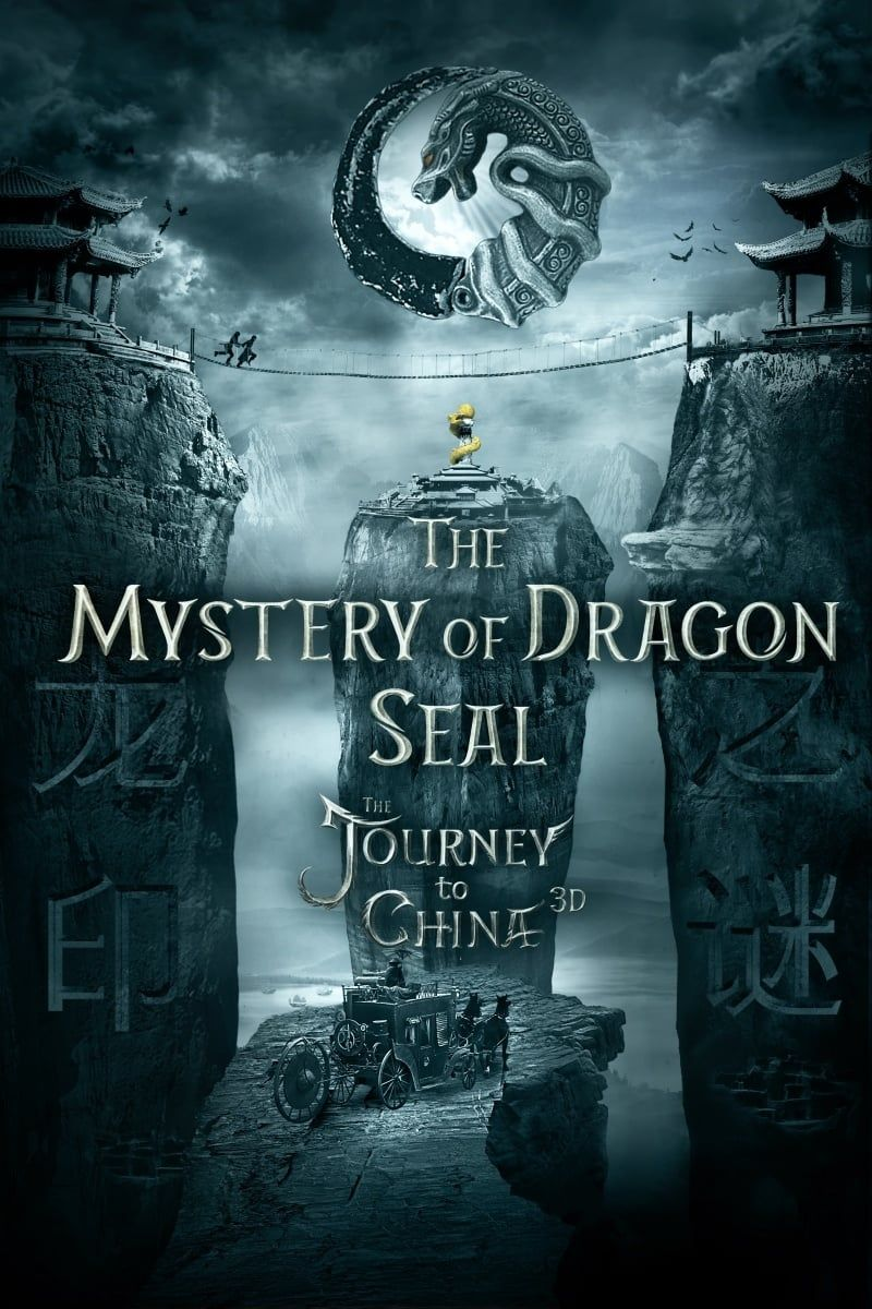 Regarder Journey To China The Mystery Of Iron Mask Film En Ligne Columbia Pictures Full Movies Online Free Full Movies Streaming Movies