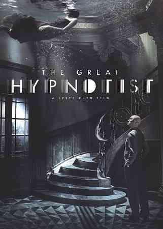 USA The Great Hypnotist