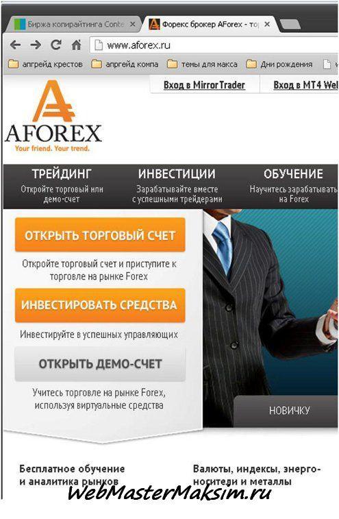 Pin Ot Polzovatelya Maksim Mironov Na Doske Foreks Vse