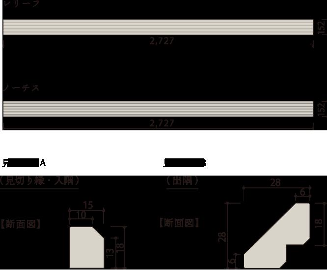 銘木無垢壁材 壁 天井材 朝日ウッドテック株式会社 朝日ウッド