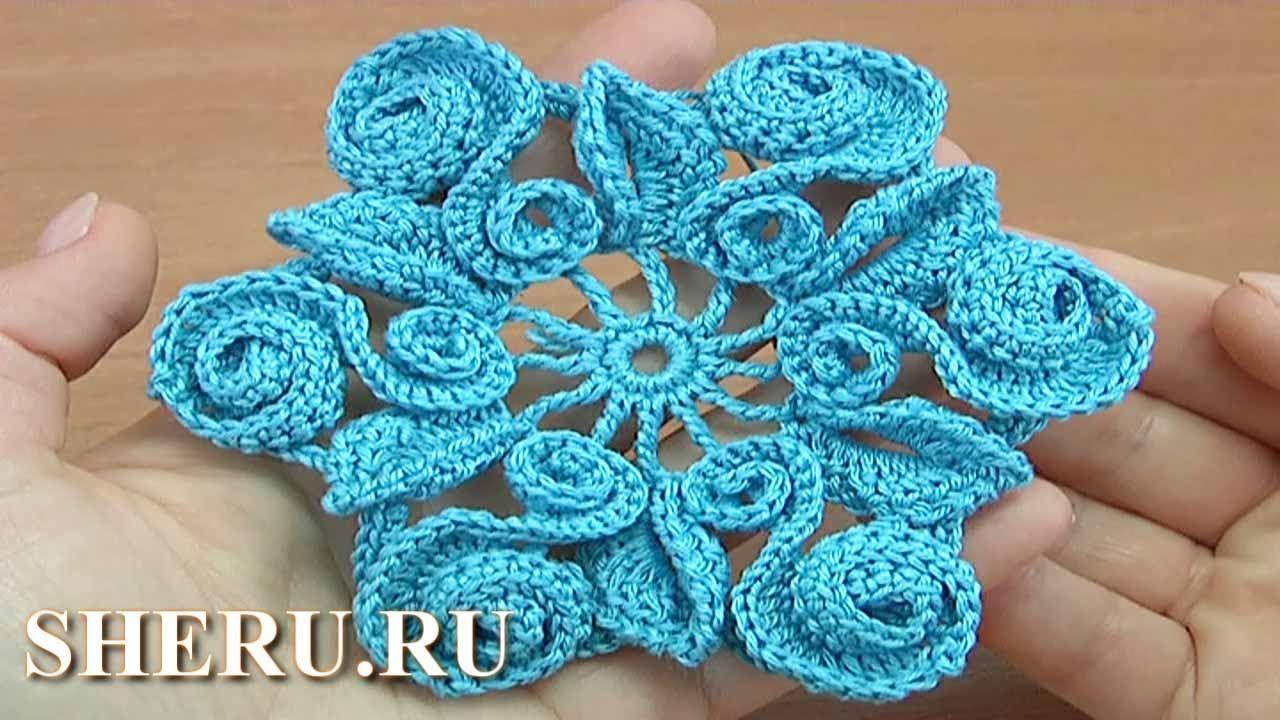 вязание крючком цветка с завитками урок вязания 150 цветы