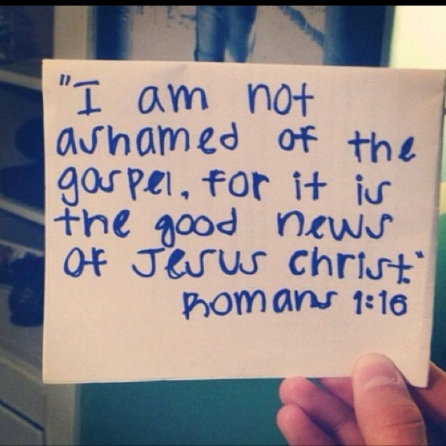 I'm not ashamed on the one who saved my soul!