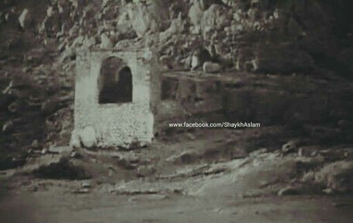 Extremely Rare Picture Of The Exact Place Where Prophet Ibrahim Stood To Sacrifice Prophet Ismael As Mentioned In The H Rare Pictures Places Makkah