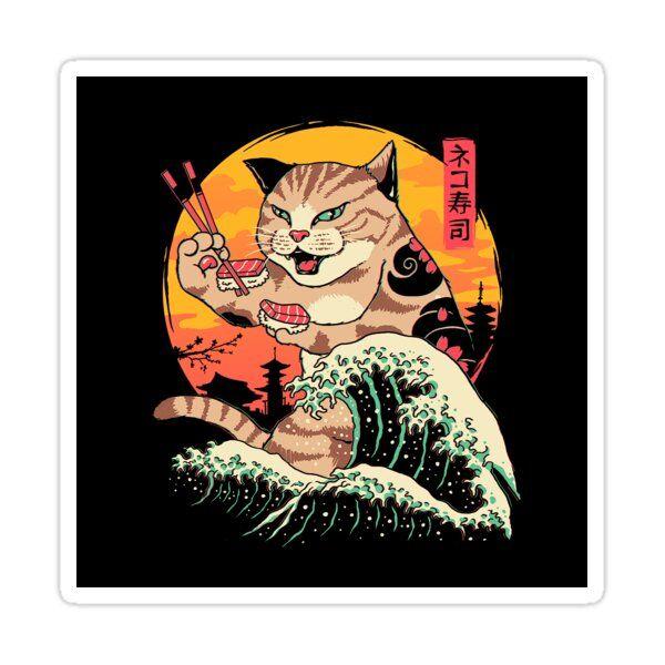 Neko Sushi Wave Sticker by vincenttrinidad