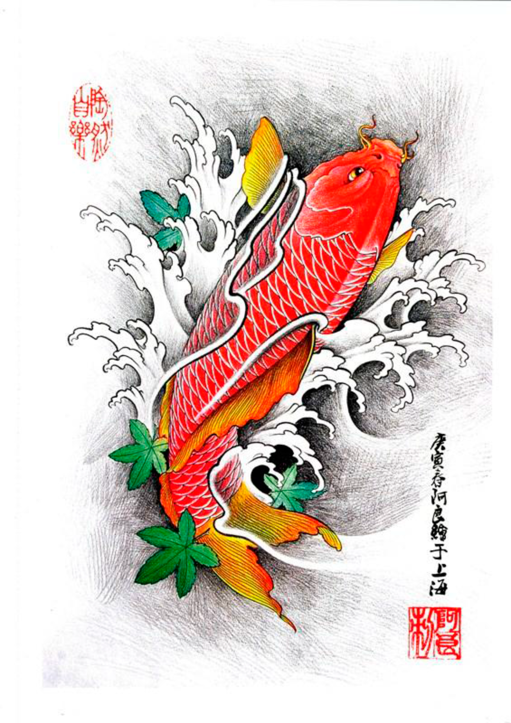 Pin by Lioubov on Fish art | Pinterest | Koi tattoo design, Tattoo ...