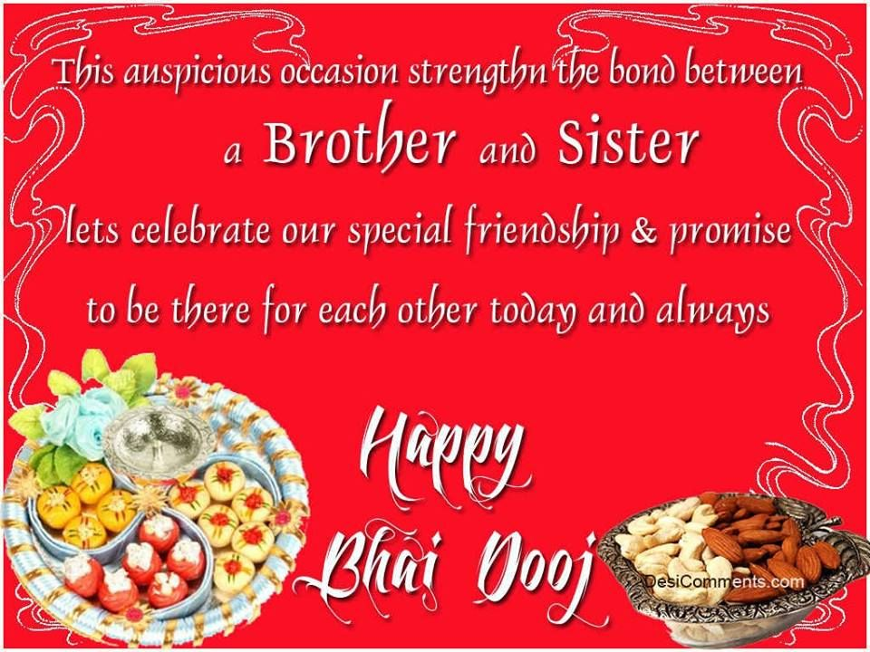 Mukund wishes all the beautiful sisters and brothers a very happy mukund wishes all the beautiful sisters and brothers a very happy bhai phonta m4hsunfo