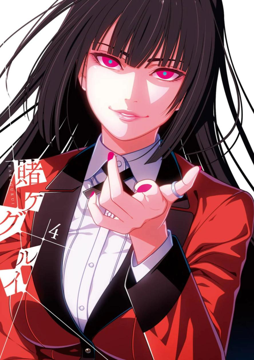 Kakegurui Anime, Anime art, Manga