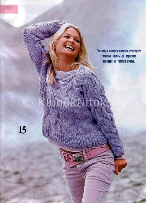 Пуловер с косами из сиреневой пряжи | Вязание для женщин | Вязание спицами и крючком. Схемы вязания.