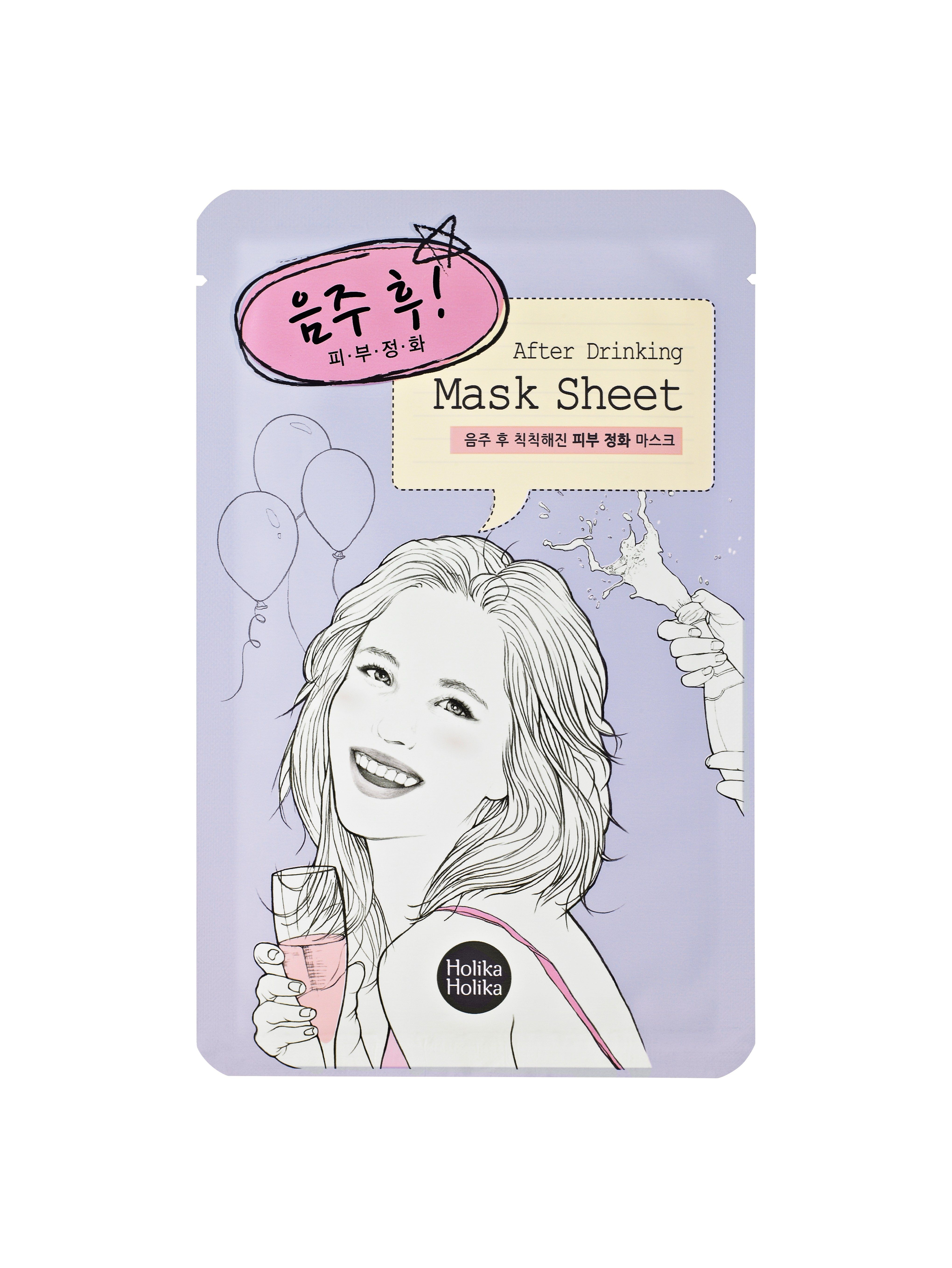 22 GameChanging Korean Beauty Products You Can Now Score