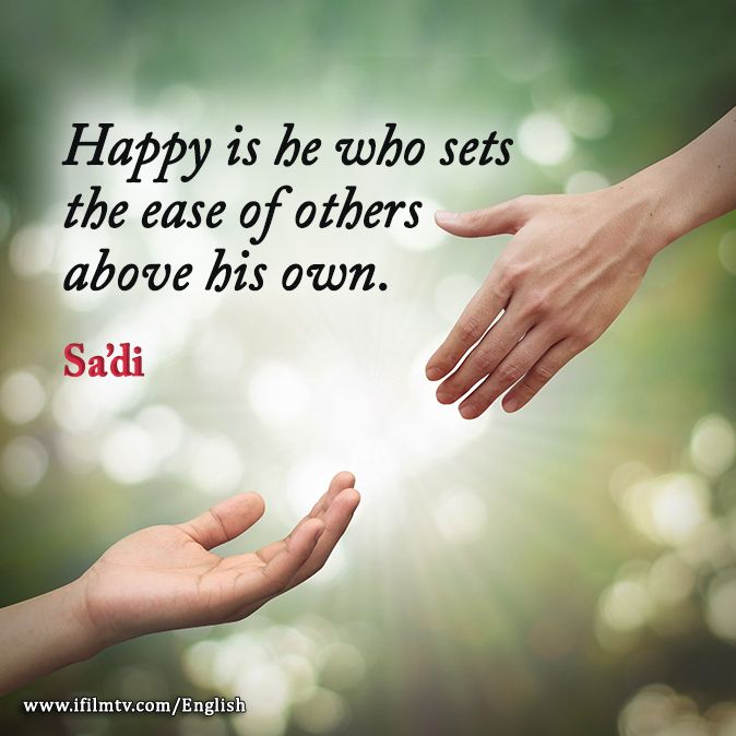 Here Is Today S Quote Of The Day Have A Nice Day Today Quotes Quotes Quote Of The Day