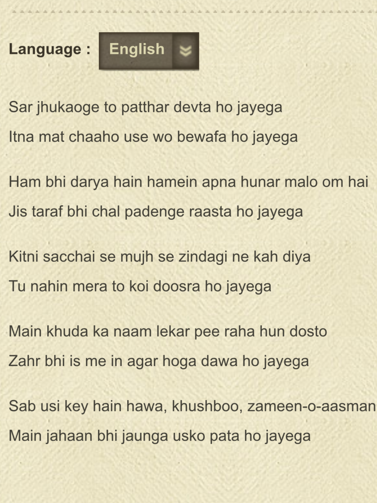 Ghazal written by Bashir Badr  Heart quotes, Rain quotes