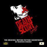 Death-Scort Service [The Original Motion Picture Soundtrack] [CD], 29022229