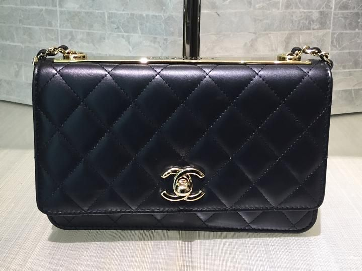 f7e12e9b8f96 Chanel-trendy-cc-woc-2   usd 2400