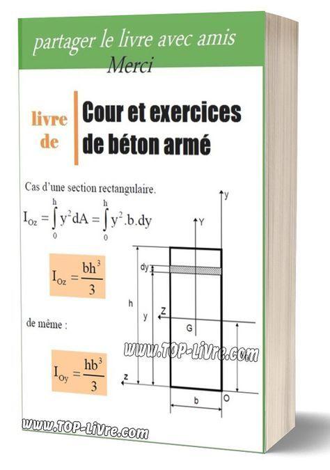 Cours béton armé en pdf | Béton armé, Devis batiment, Calcul beton