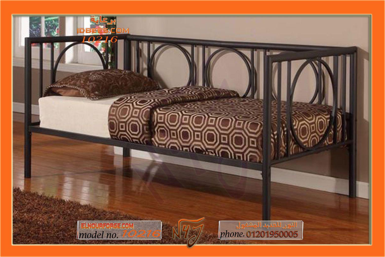 10216 انتريهات حديد صالون Iron Sofa Room Wrought Iron Room