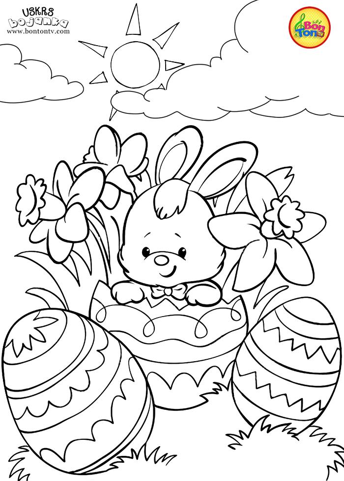 Easter coloring pages - Uskrs bojanke za djecu - Free printables ...