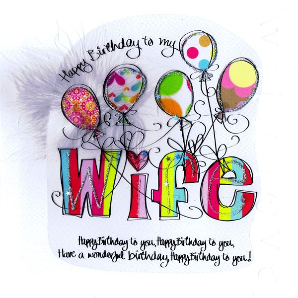 Card Relation Happy Birthday to my Wife Pink Balloons – Happy Birthday to My Wife Card