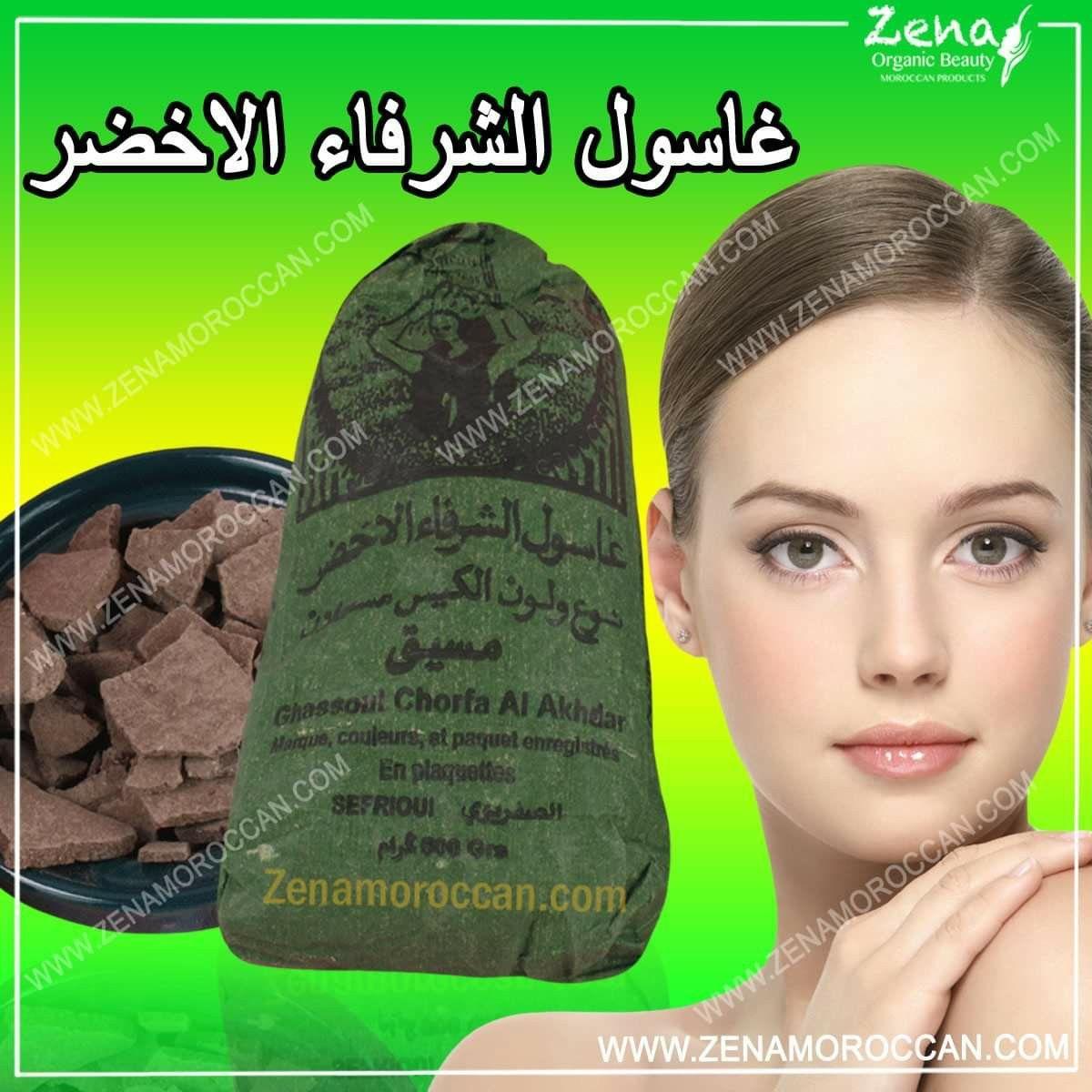 غاسول الشرفاء الاخضر Improve Skin Elasticity Natural Lotions Body Skin