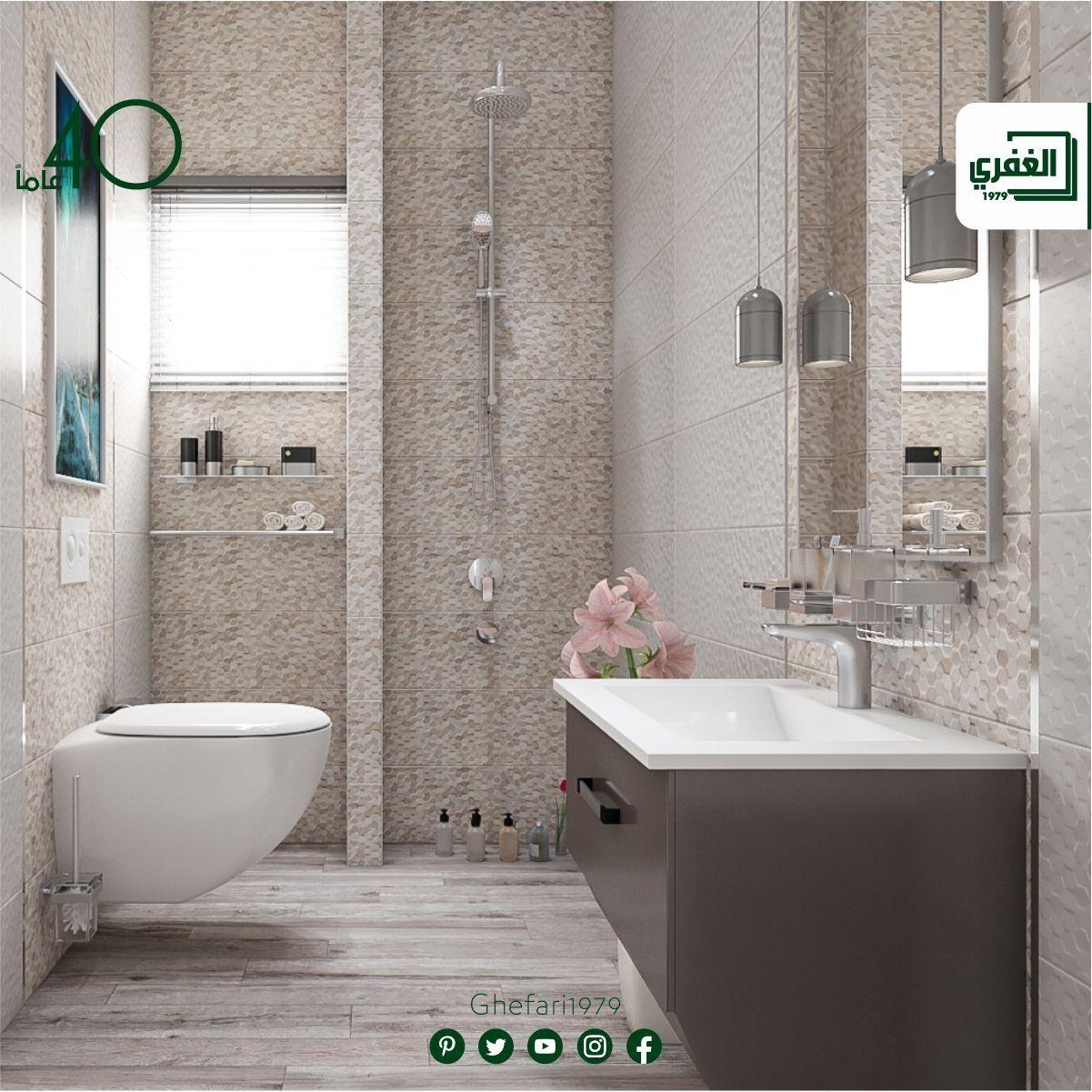 بلاط للاستخدام داخل الحمامات والمطابخ للمزيد زورونا على موقع الشركة Https Www Ghefari Com Ar Artois واتس اب 00972599417956 Bathtub Bathroom Instagram Posts