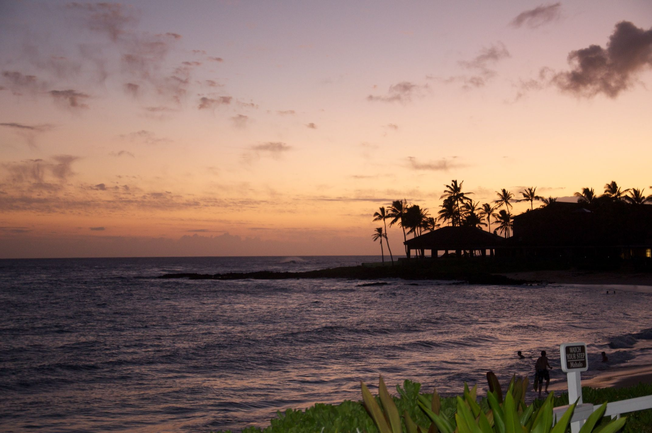 Kiahuna Plantation, Kauai, Hawaii.  Where my family goes to reunite and relax.  Best place for a Footer on Earth