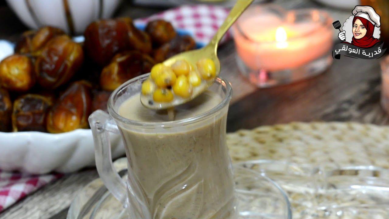 طريقة القهوة البيضانية مطبخ قدرية العولقي Desserts Food Pudding