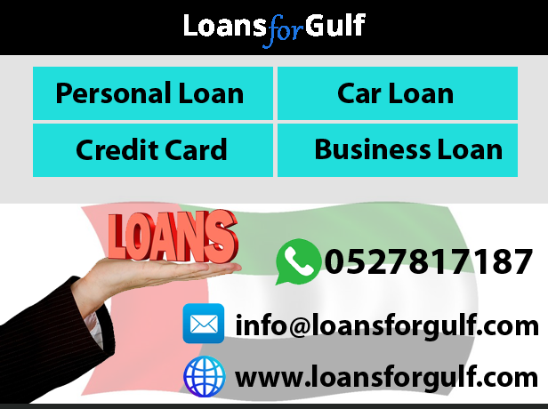 0 Interest Payment Plan Offer Avila Personal Loan Without Hassle Of Documents Non Salary Transfer Loan Onlywhatsapp 0527817 Personal Loans Business Loans Loan